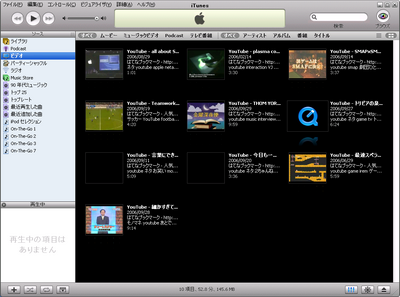 iTunesのビデオ画面