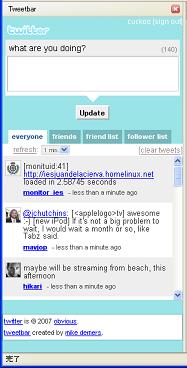tweetbar.png